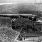 30,5 cm. kanon