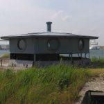 Kikkerstation
